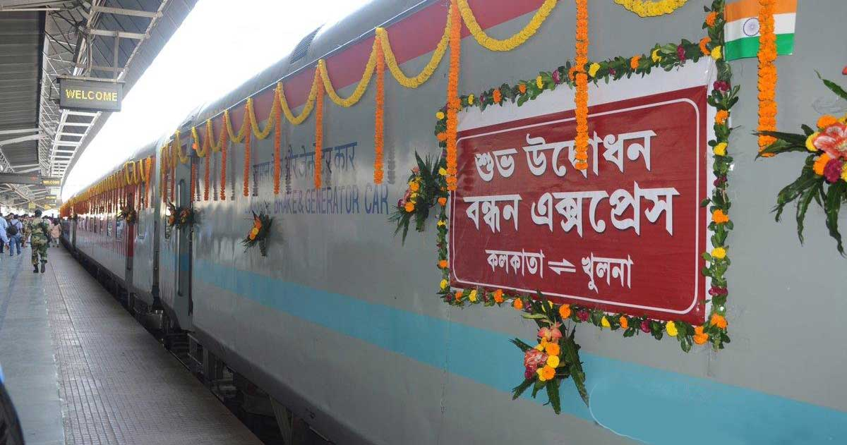 Bandhan Express Train