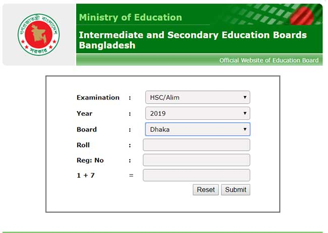 HSC Result 2019 Home page