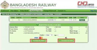 How to buy Online Train Ticket BD