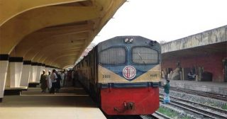 Jamuna Express Train