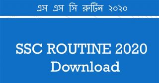 SSC Routine 2020 Download