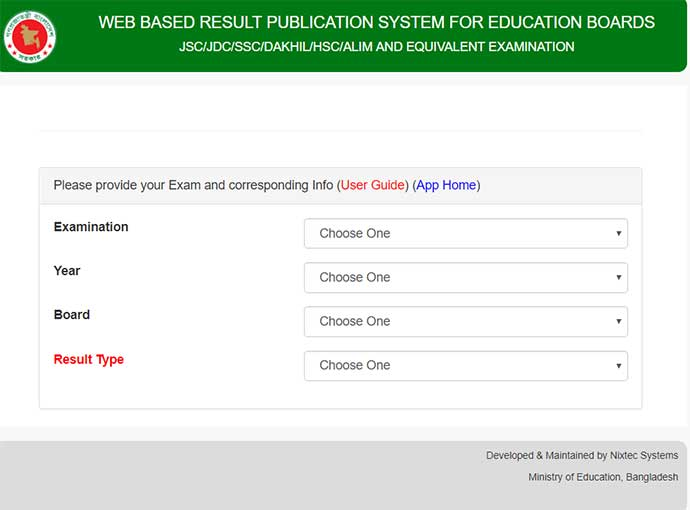Web Based JSC Result