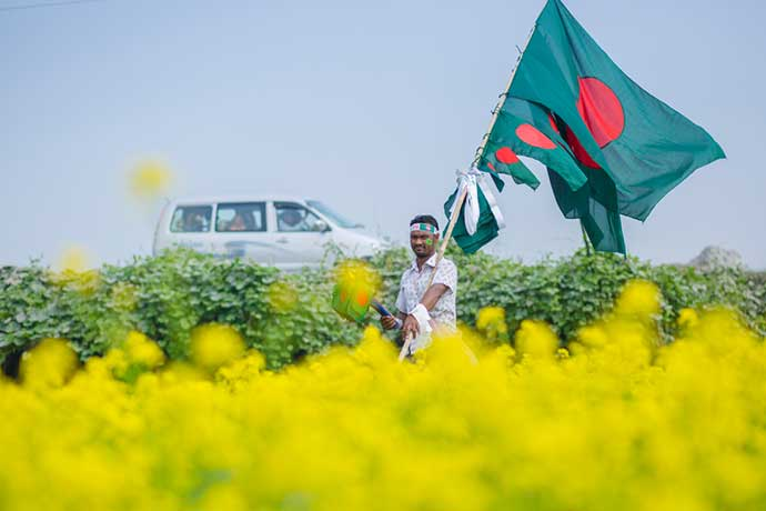 Bangladesh Victory Day Picture