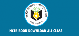 NCTB Book Download All Class