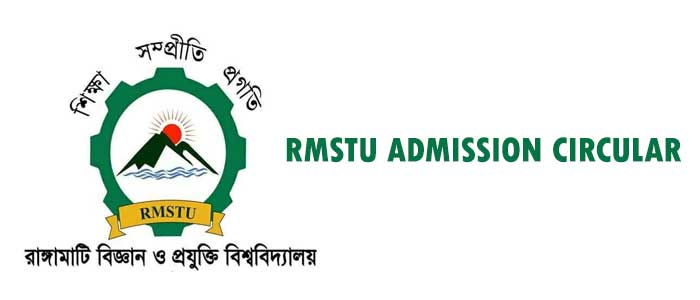 RMSTU Admission Circular Download