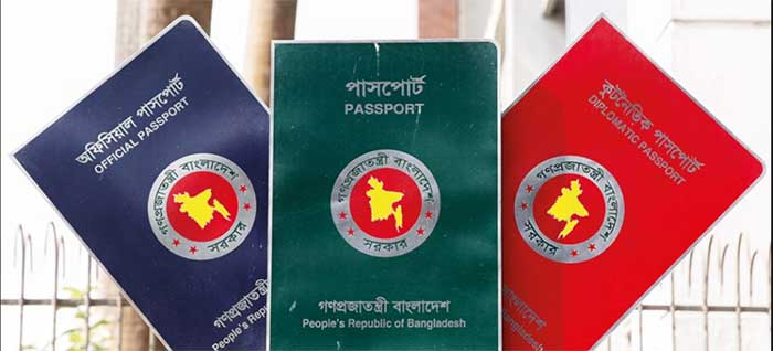 Check Passport Status of Bangladesh