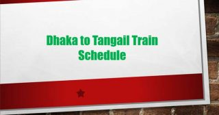 Dhaka to Tangail Train Schedule 2019