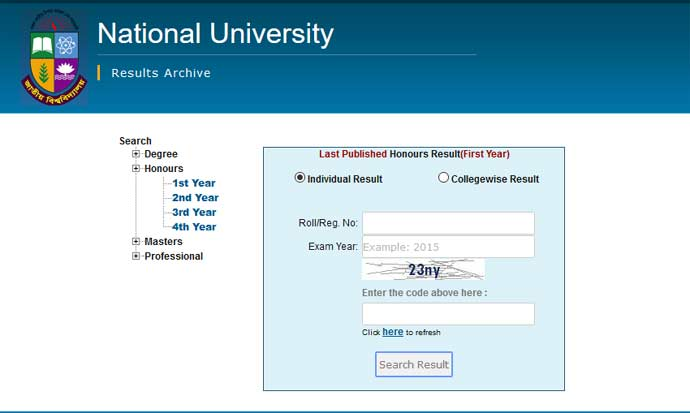NU Honours 1st year result check 2nd step
