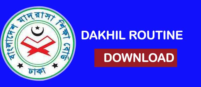 Dakhil Routine Download