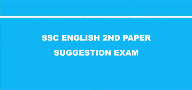 SSC English 2nd Paper Suggesion