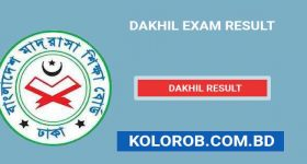 Dakhil Exam Result
