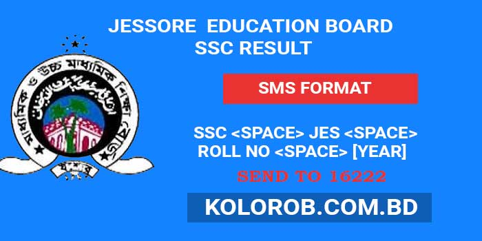 Jessore Board SSC Result by SMS