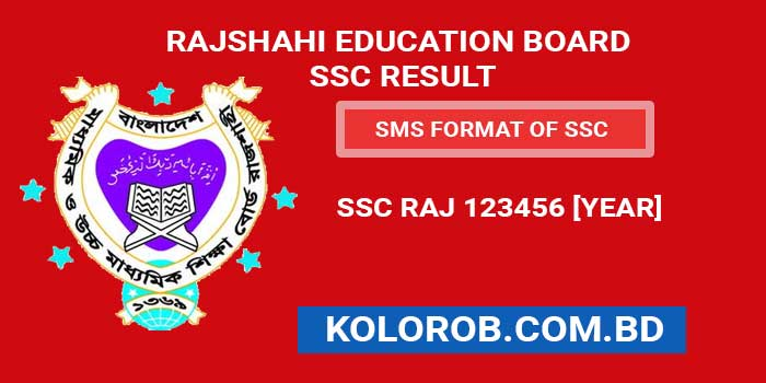 Rajshahi Board SSC Result Check