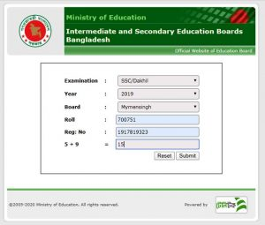 Result Checking of Mymensingh Board SSC 2020