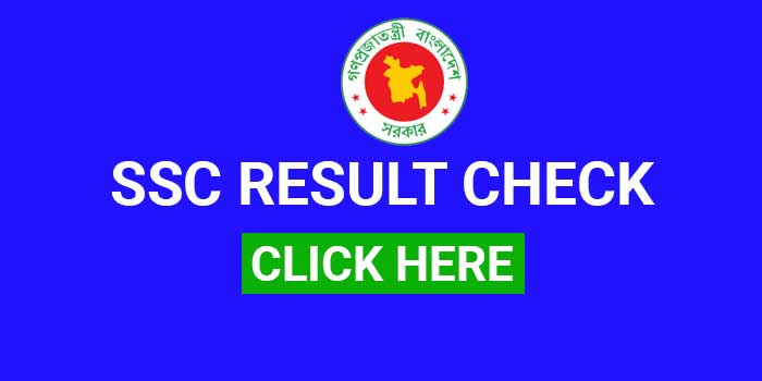 SSC Result All Education Board