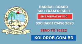 SSC Result of Barisal Board SMS format