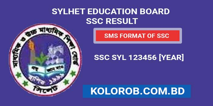 Sylhet Education Board SMS Result SSC