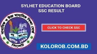 Sylhet Education Board SSC result