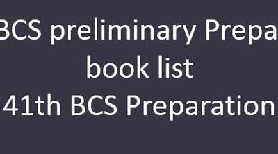 BCS Preliminary book list