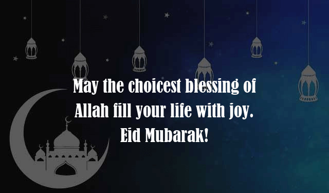 Eid Mubarak Messages For Family HD Quotes Picture