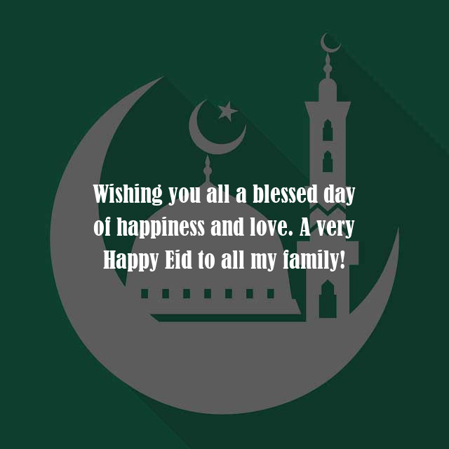 Eid Mubarak Messages For Family HD Wish Images