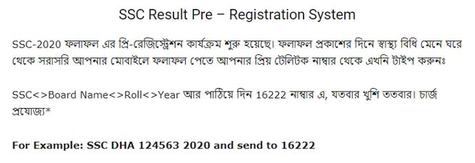 ssc result 2021 pre registration system