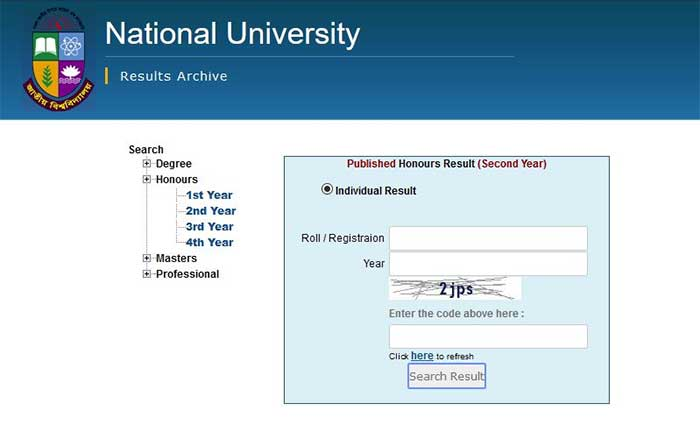 NU Second Year Result via internet