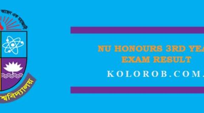 NU Honours 3rd Year Exam Result