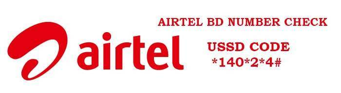 airtel bd number check
