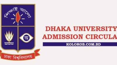 Dhaka University Admission Circular Feature Image