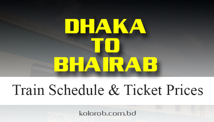 Dhaka to Bhairab Train Schedule 2021 and Ticket Price